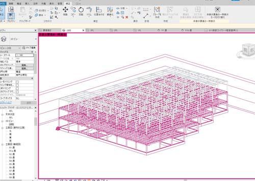 BIM(Building Information Modeling)[ビム]